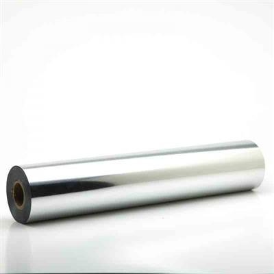 metallic silver foil