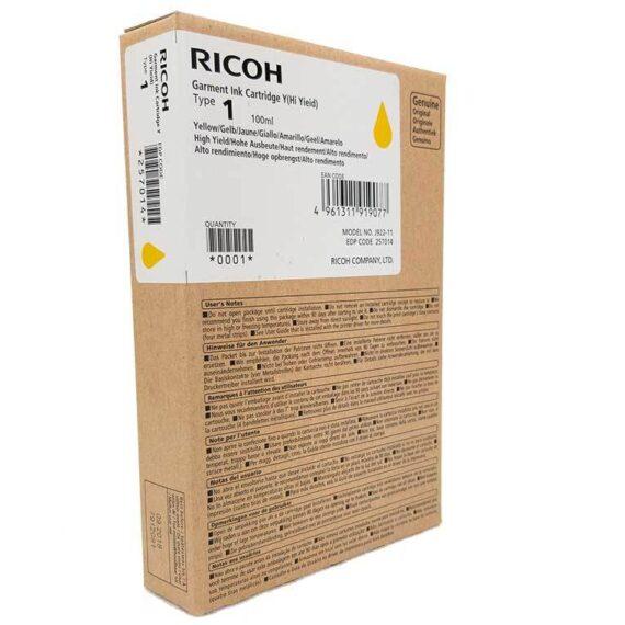 ricoh ri 100 yellow high yield ink